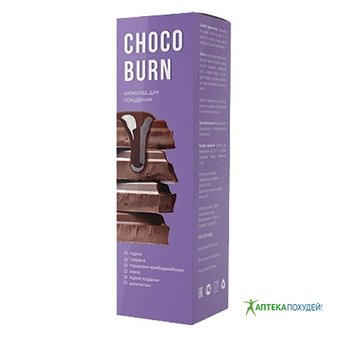 купить ChocoBurn в Атбасаре