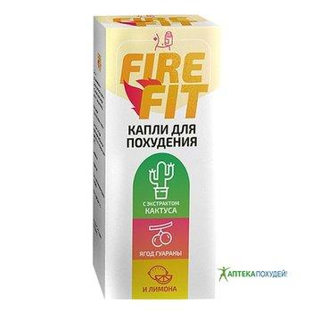 купить Fire Fit в Аркалыке