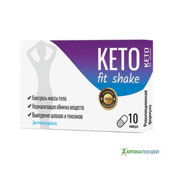 купить KETO fit shake в Экибастузе