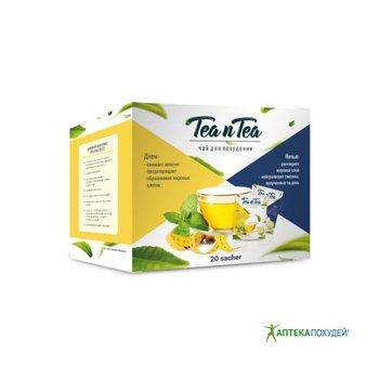 купить TEA n TEA в Экибастузе